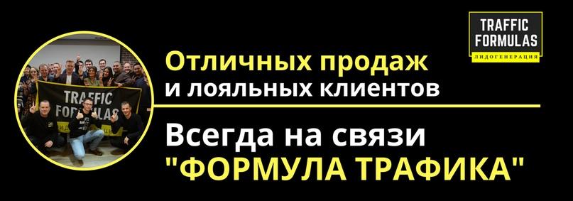 komanda_trafficformula_ru