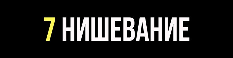 nishevanie__traffikformula_ru