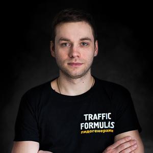 denis_savelev_traffic-formula.ru