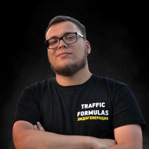 gluchenko_traffic-formula.ru