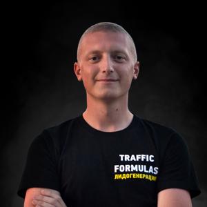 steklov_traffic-formula.ru