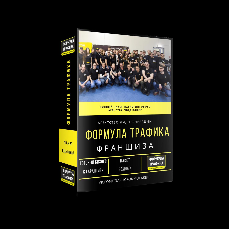 trafficformula_traffic-formula.ru