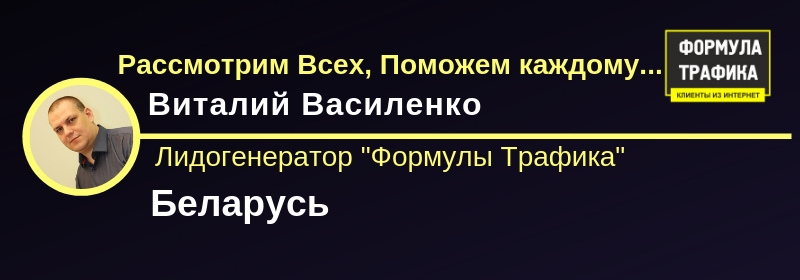 Vitali_Vasilenka